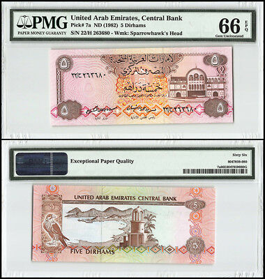 United Arab Emirates - UAE 5 Dirhams, 1982, P-7a, Sparrowhawks Head, PMG 66