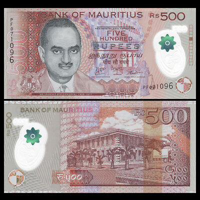 Mauritius 500 Rupees, 2017/2018, P-66 NEW, Polymer, UNC