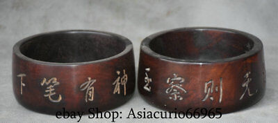 """5"""" Old Chinese Huanghuali Wood Dynasty Carved Words writing-brush washer Pair"""