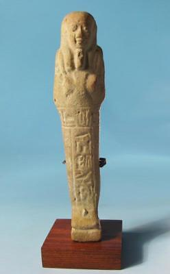 Egyptian Green Faience Ushabti of Gemhep  - Ancient Art & Antiquities