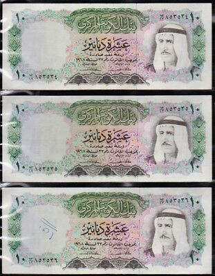 LOT OF  3 2nd SERIES 1968 KUWAIT NOTES INCLUDES 3 X CONSECUTIVE 10 DINARS CRISP!