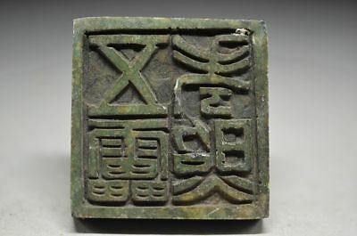 Unique Chinese Old Jade Hand Carved Seal