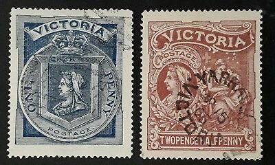 1897- Victoria Australia Set of Tannenberg Jubilee  & Hospital Fund Stamps Used