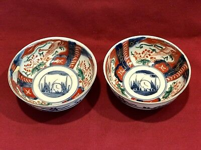 Pair of Japanese Imari Porcelain Soup or Rice Serving Bowls