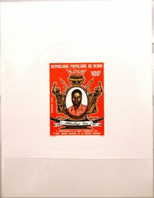 BENIN 1977 128 393 DELUXE Death Abdoulaye Issa Natl. Day Youth Weapons MNH