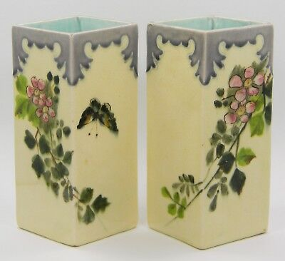Rare Pair of Antique Choisy Le Roi Square French Majolica Vases