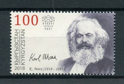 Kyrgyzstan 2018 MNH Karl Marx Great Personalities Anniverseries 1v Set Stamps