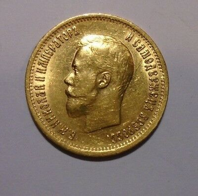1899 - Russia - 10 Rouble/Ruble Gold Coin
