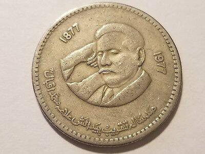1977 Pakistan 1 Rupee - Commemorative Issue: 100th Anniv. Allama Muhammad Iqbal