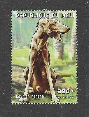 Dog Art Full Body Study Portrait Postage Stamp SALUKI Mali Africa 1997 MNH