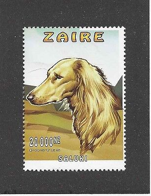 Beautiful Large Dog Art Head Study Portrait Postage Stamp Cream SALUKI Zaire MNH