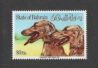 Dog Art Multi Head Study Portrait Postage Stamp SALUKI Desert Bahrain 7 MNH