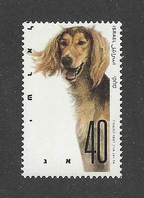 Art Head Study Portrait Postage Stamp SALUKI Israel Native Dog Breeds 1987 MNH