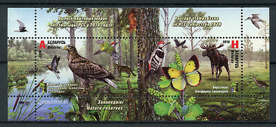 Belarus 2018 MNH RCC Nature Reserves 2v M/S Birds Butterflies Trees Stamps