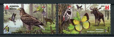 Belarus 2018 MNH RCC Nature Reserves 2v Set Birds Butterflies Trees Stamps