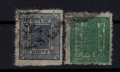 P74050/ Nepal / Sg # 10 – 12 Obl / Used 100 €