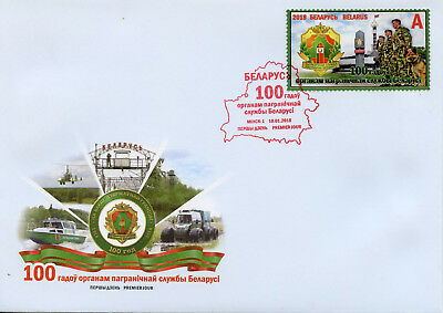 Belarus 2018 FDC Border Guard Service 1v Set Cover Police Dogs Stamps