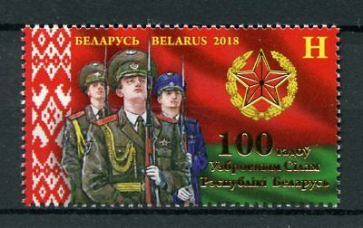 Belarus 2018 MNH Armed Forces 100 Yrs 1v Set Military Stamps