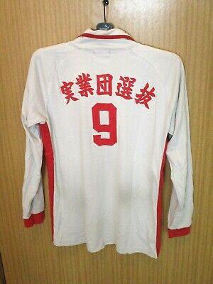 Maillot porté trikot maglia shirt jersey worn CHINA CHINE VOLLEYBALL 70's VOLLEY