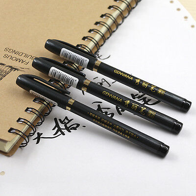 1PC Chinese Japanese Calligraphy Brush Pen Calligraphy Brush Pens Characters US