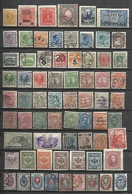 Q783-Lote Stamps Ancient Classics Countries Europe Without Price,