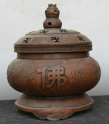 """7"""" Antique Chinese Ming Xuande Marked Buddhism Red Bronze Incense Burner Censer"""