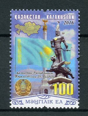 Kazakhstan 2016 MNH Independence 25th Anniv 1v Set Flags Statues Stamps