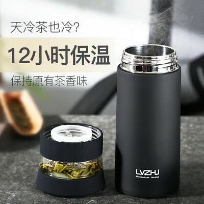Black Stainless Steel Travel Vacuum Thermos Tea Maker 350ml 11.83oz