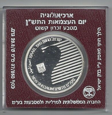 Israel 1990 Archeology Independence Day 2 New Shekel Originalverpackung - SILBER