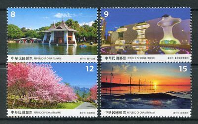 Taiwan 2018 MNH Taichung City Scenery 4v Set Landscapes Trees Bridges Stamps