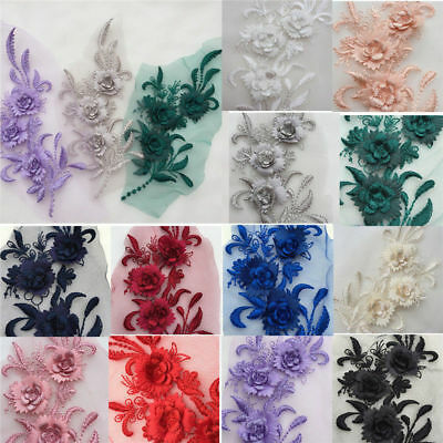 1pc Sequin Lace Applique Sewing Bridal Wedding Trims Motif Embroidery DIY Craft