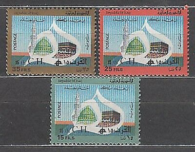 Iraq - Mail Yvert 976/8 Mnh