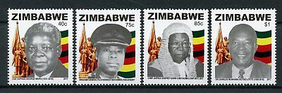 Zimbabwe 2017 MNH Heroes 4v Set Famous People Personalities Stamps