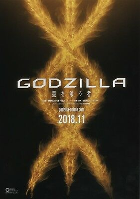 Godzilla Anime 2018 B Toho Japanese Chirashi Mini Movie Poster B5