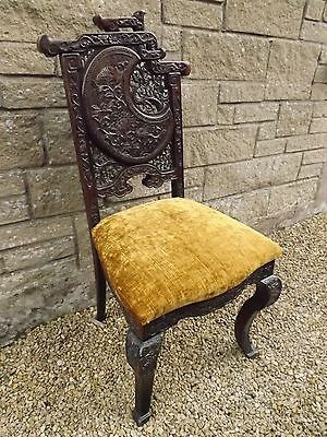 Late 19th Century Chinese carved vintage side chair. UK DELIVERY INCLUDED.