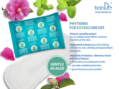 TianDe Daily Pantyliner  Nephritic Freshness Panty Liners with Aloe Extract 10pc