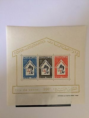 stamp: republique tunisienne 1965 Opening of Students' Home, Tunis