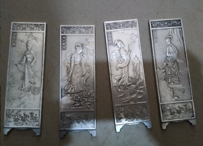 Old Decorated Handwork Miao Silver Carving China 4 Famous Belle Screen