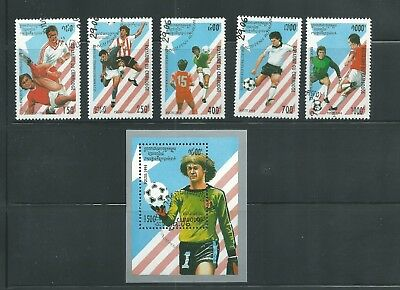 Cambodia Scott # 1364-1369 Used/CTO 1994 World Cup Soccer