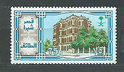 Saudi Arabia - Mail Yvert 827 Mnh City Arabic