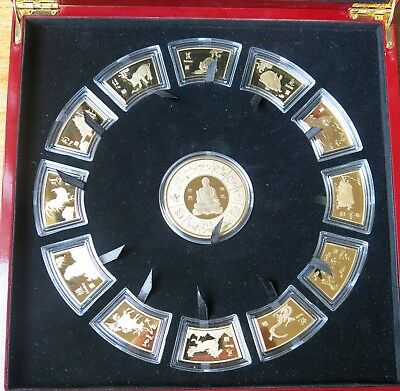 Chinese Lunar Zodiac Collection 13 x 24ct Gold Plated Coin Medallion