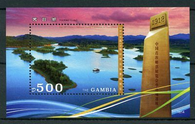 Gambia 2018 MNH China National Stamps Expo ChangZhou Tianmu Lake 1v S/S Stamps