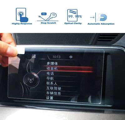 Anti-glare Car GPS Tempered Glass Screen Protector For Peugeot 308 408 508 208