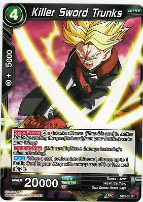 Planet M-2 4x BT3-030 C Dragon Ball Super PLAYSET