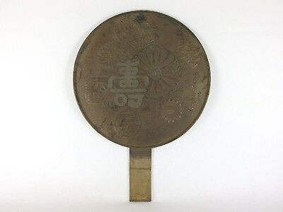 Japanese antique vintage cast bronze copper Dokyo Kagami large mirror chacha