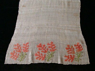 RARE Antique Turkish Ottoman Metallic Hand Embroidered Towel 18th-19th Century
