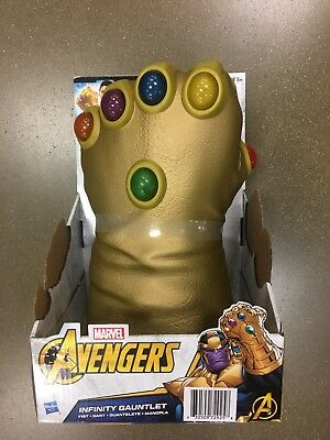 SDCC 2014 Hasbro Marvel Universe Exclusive Infinity Gauntlet RARE REPRINT NEW!!!