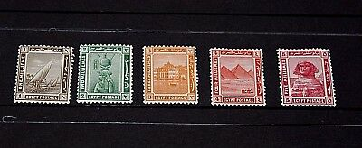 Egypt 1914  Issues In S/set Of 5 To 5M   Fine Mint  M//n/h