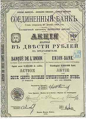 Russland: Union Bank Moskau  1910  Moscou