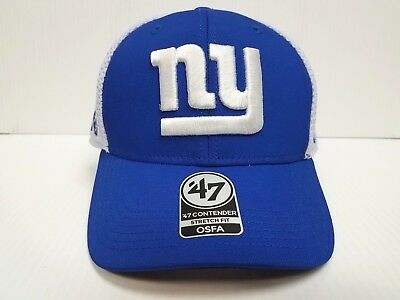 972675b5907 New York Giants 47 Brand Cap Back Pedal Contender Stretch Fit Mesh Hat NFL
